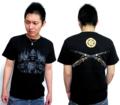 [戦国武将][織田信長][Tシャツ]戦国武将 織田信長Tシャツ 1