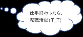 f:id:Nami88:20200209133059p:plain