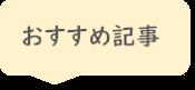 f:id:Nami88:20200209133928p:plain