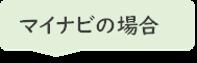 f:id:Nami88:20200210165602p:plain