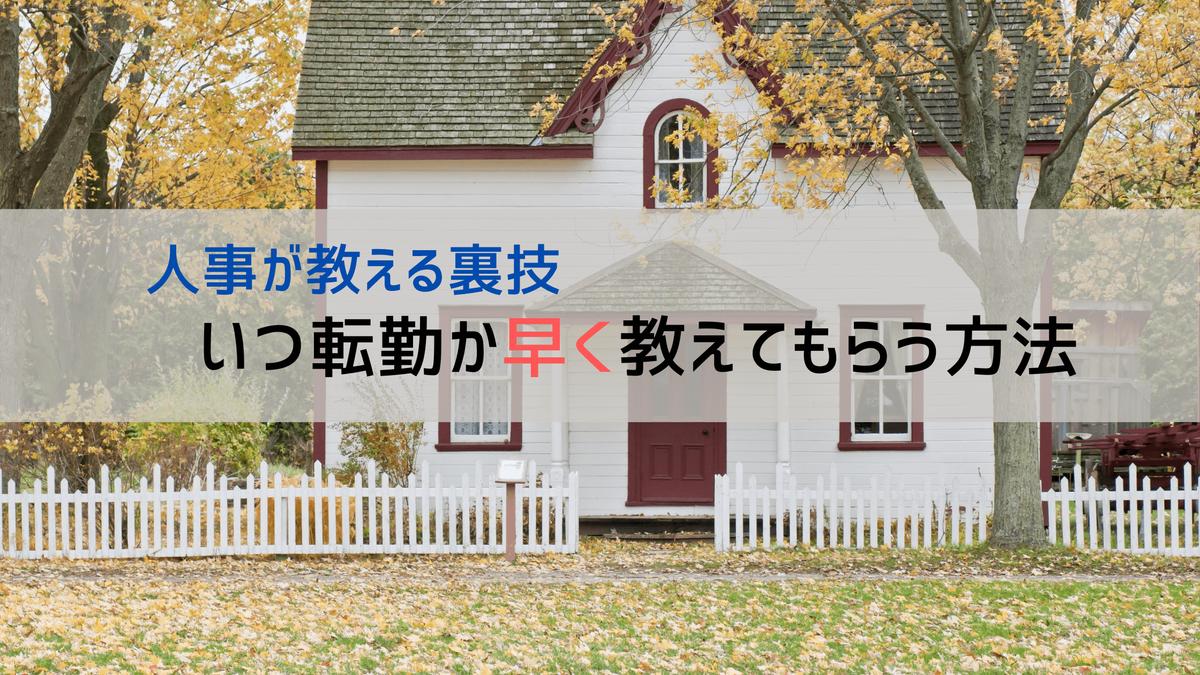 f:id:Nami88:20200819134643p:plain