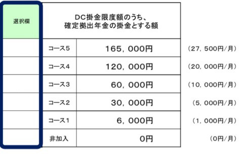 {D458481E-70C8-4AE2-9FB2-50EBCA1EC52E}