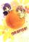 100%オレンジジュース。