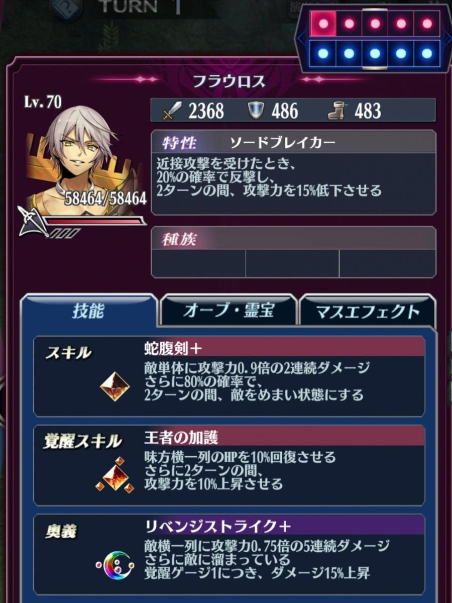f:id:Nanaki-Nanashino:20210109022057j:plain