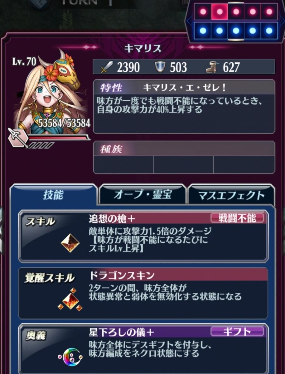 f:id:Nanaki-Nanashino:20210109022114j:plain