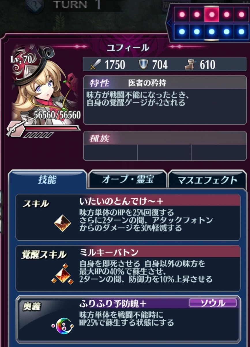 f:id:Nanaki-Nanashino:20210109022126j:plain