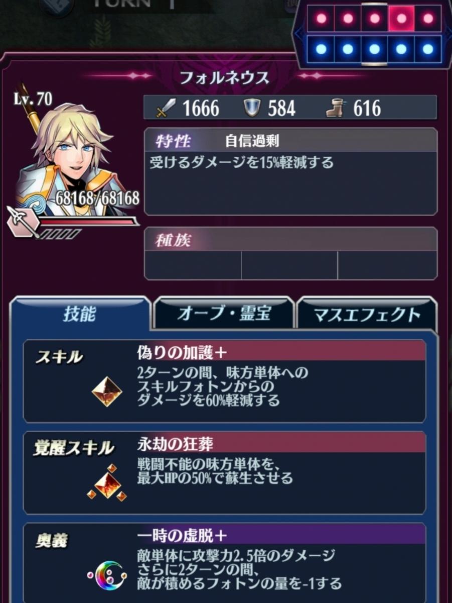 f:id:Nanaki-Nanashino:20210109022138j:plain