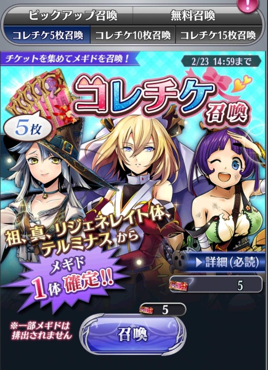 f:id:Nanaki-Nanashino:20210326012129j:plain