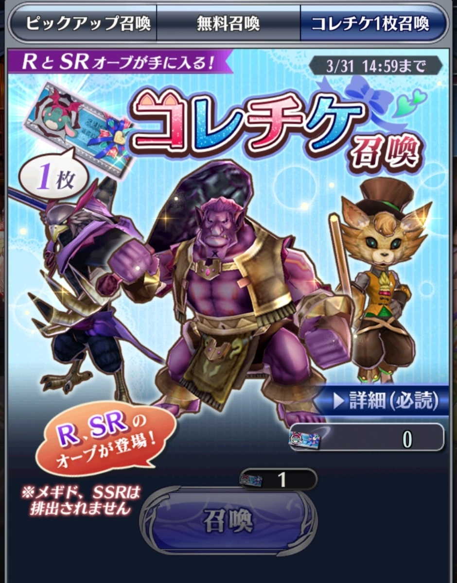 f:id:Nanaki-Nanashino:20210326170501j:plain
