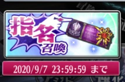 f:id:Nanaki-Nanashino:20210327011923j:plain