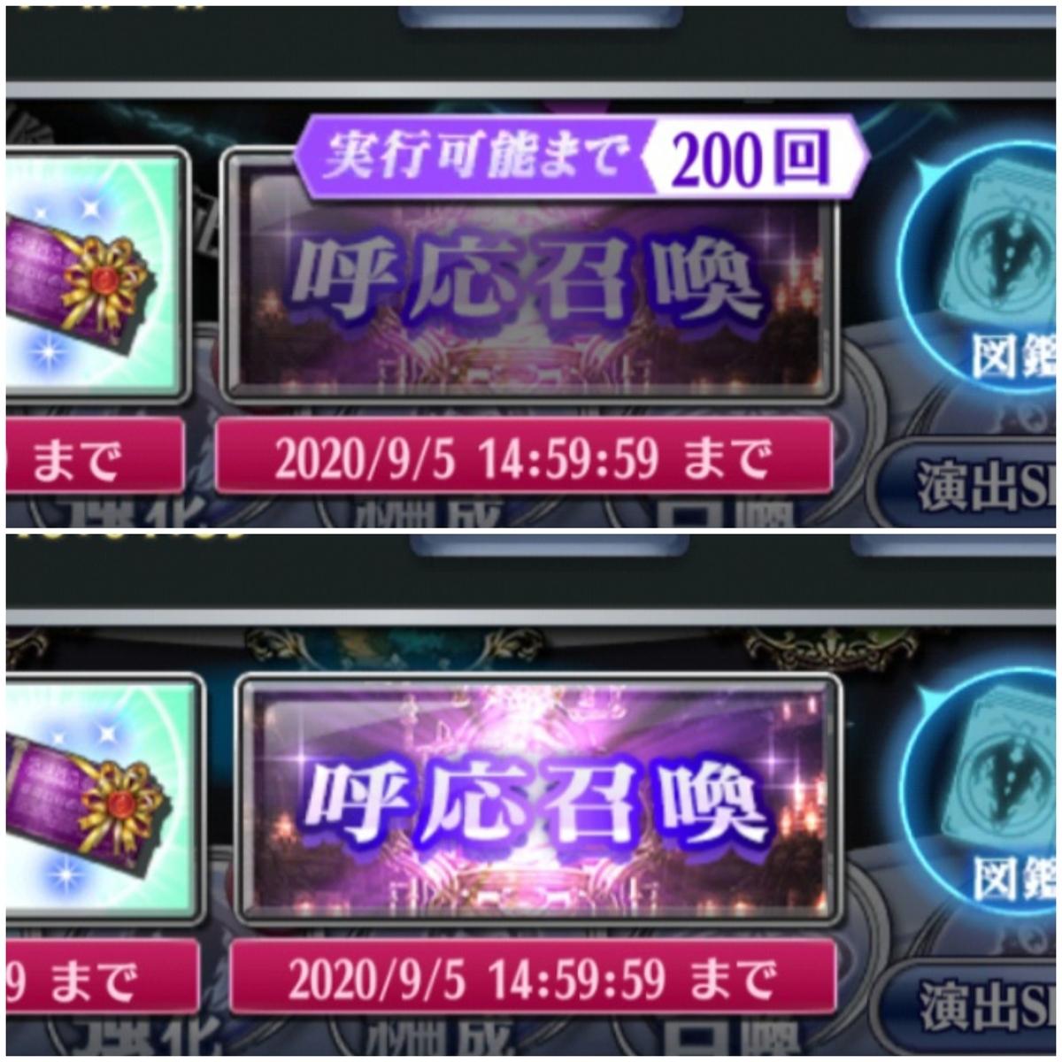 f:id:Nanaki-Nanashino:20210327011936j:plain
