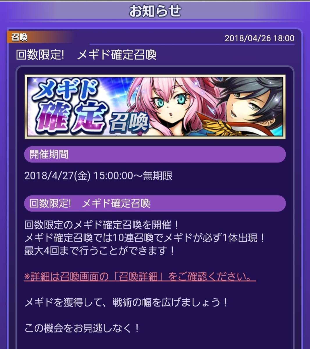 f:id:Nanaki-Nanashino:20210327012827j:plain
