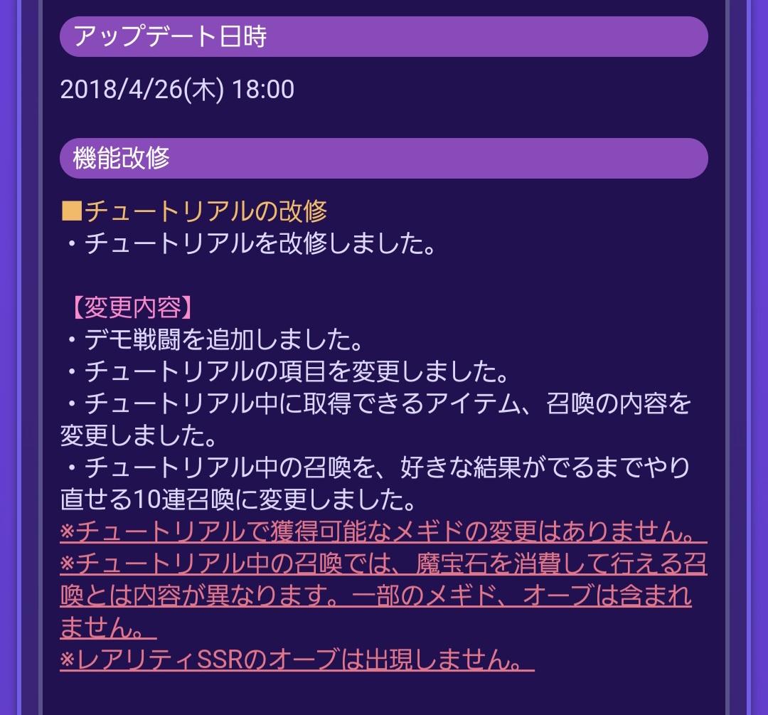 f:id:Nanaki-Nanashino:20210327012835j:plain