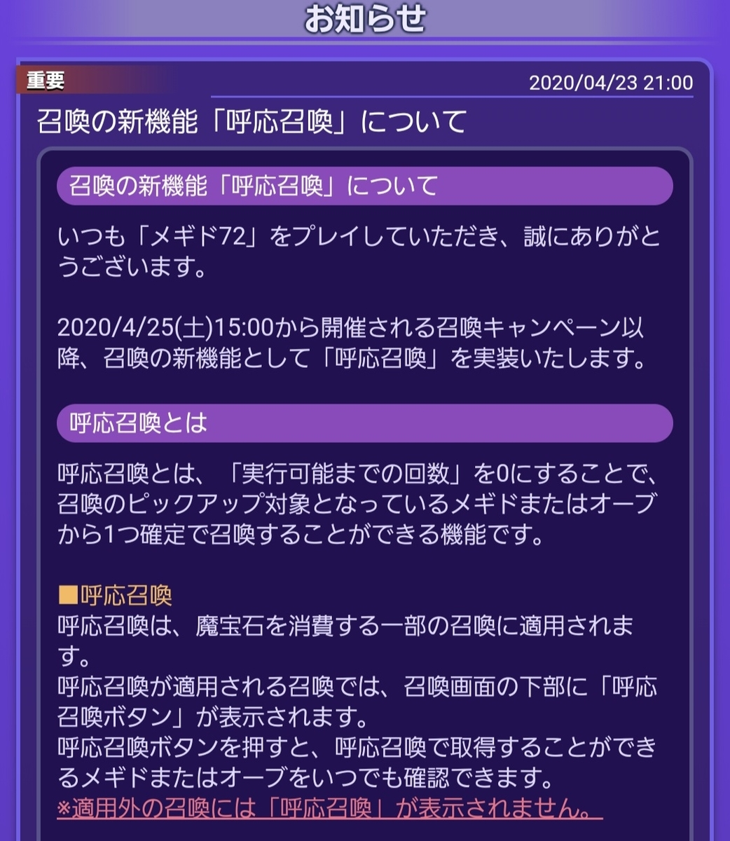 f:id:Nanaki-Nanashino:20210328184919j:plain