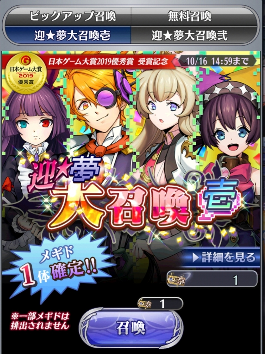 f:id:Nanaki-Nanashino:20210331144740j:plain