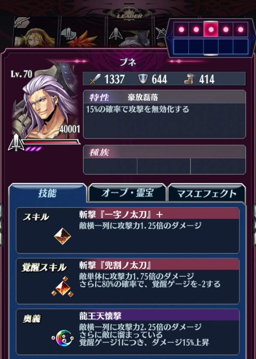 f:id:Nanaki-Nanashino:20210401115353j:plain
