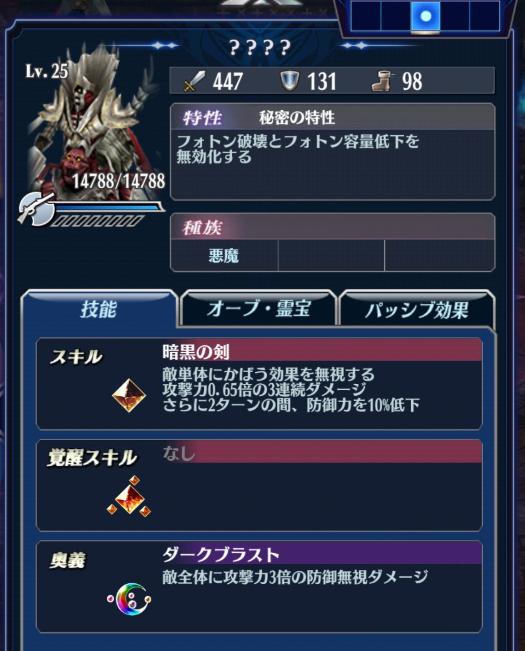 f:id:Nanaki-Nanashino:20210405020753p:plain