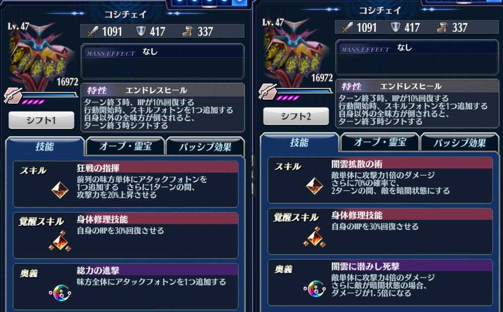 f:id:Nanaki-Nanashino:20210405021334p:plain