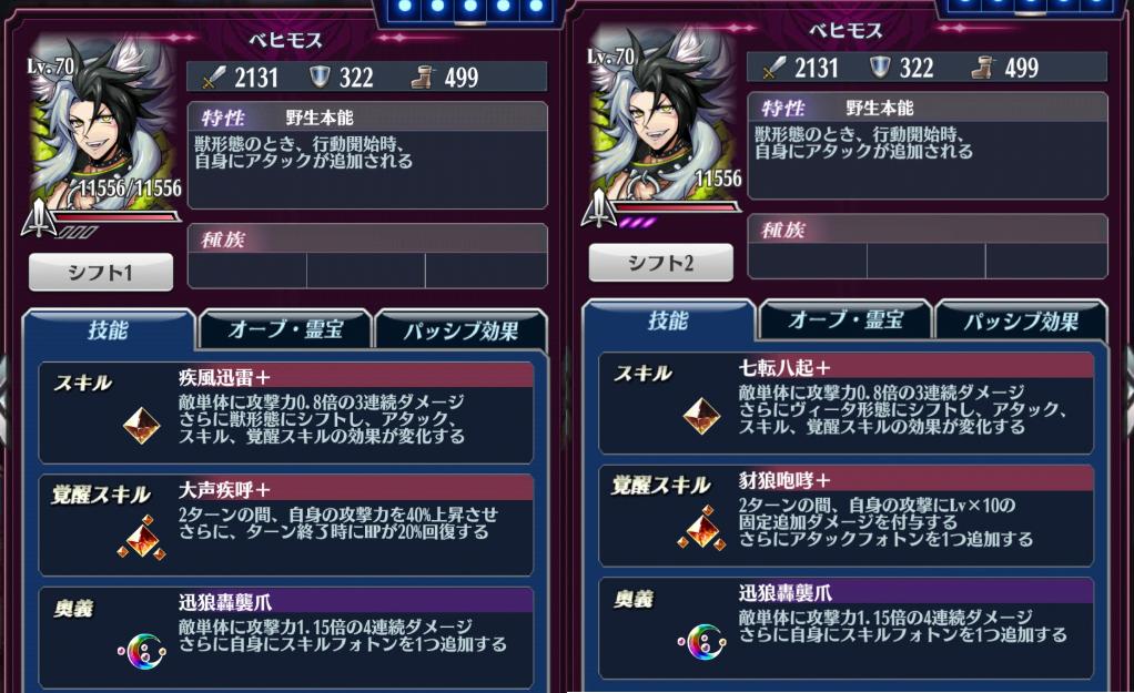 f:id:Nanaki-Nanashino:20210405162526p:plain
