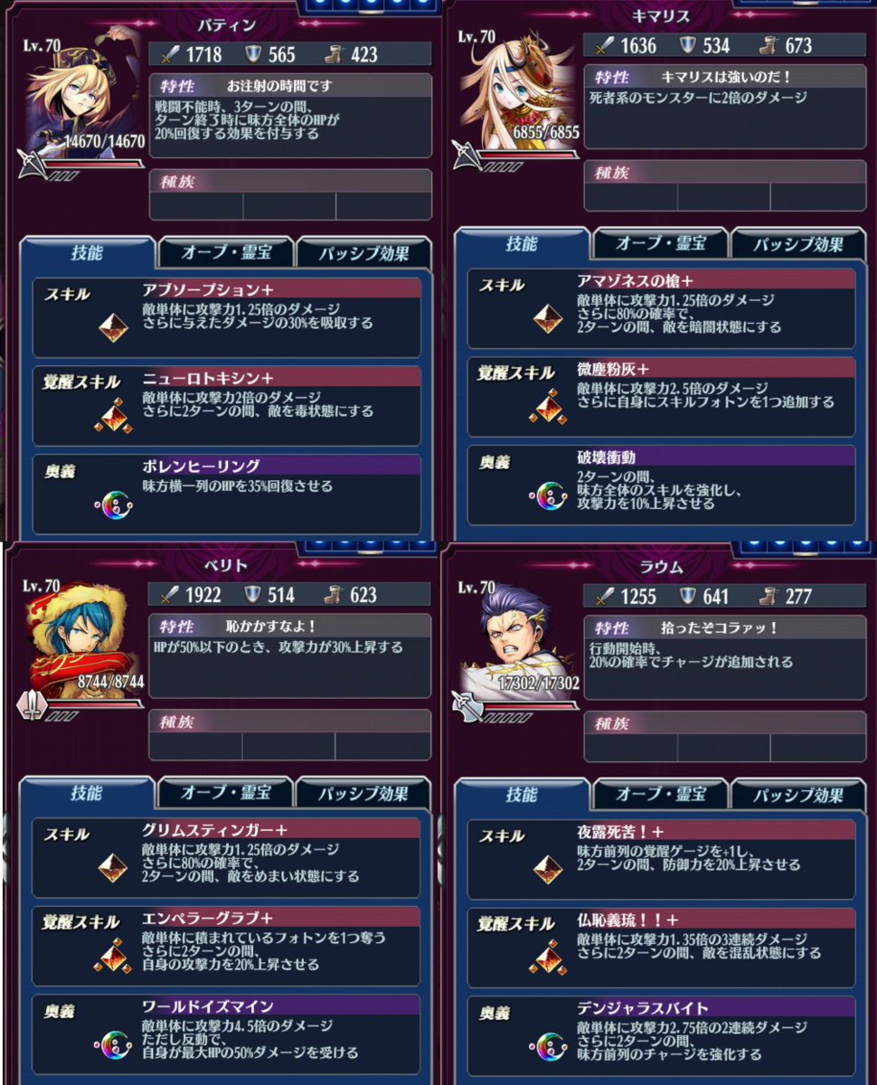 f:id:Nanaki-Nanashino:20210405162537p:plain