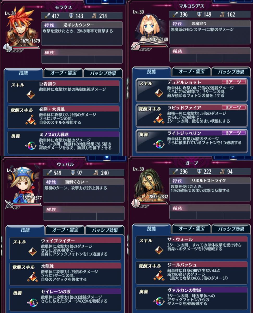 f:id:Nanaki-Nanashino:20210405175420p:plain