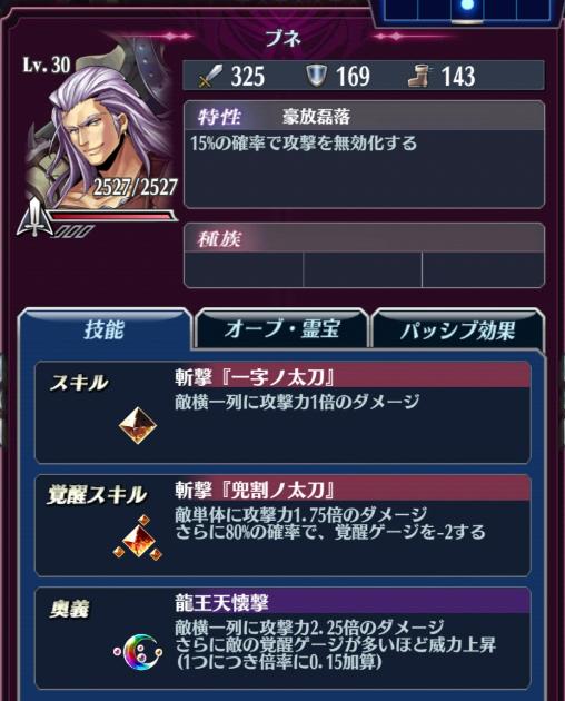 f:id:Nanaki-Nanashino:20210405175450p:plain