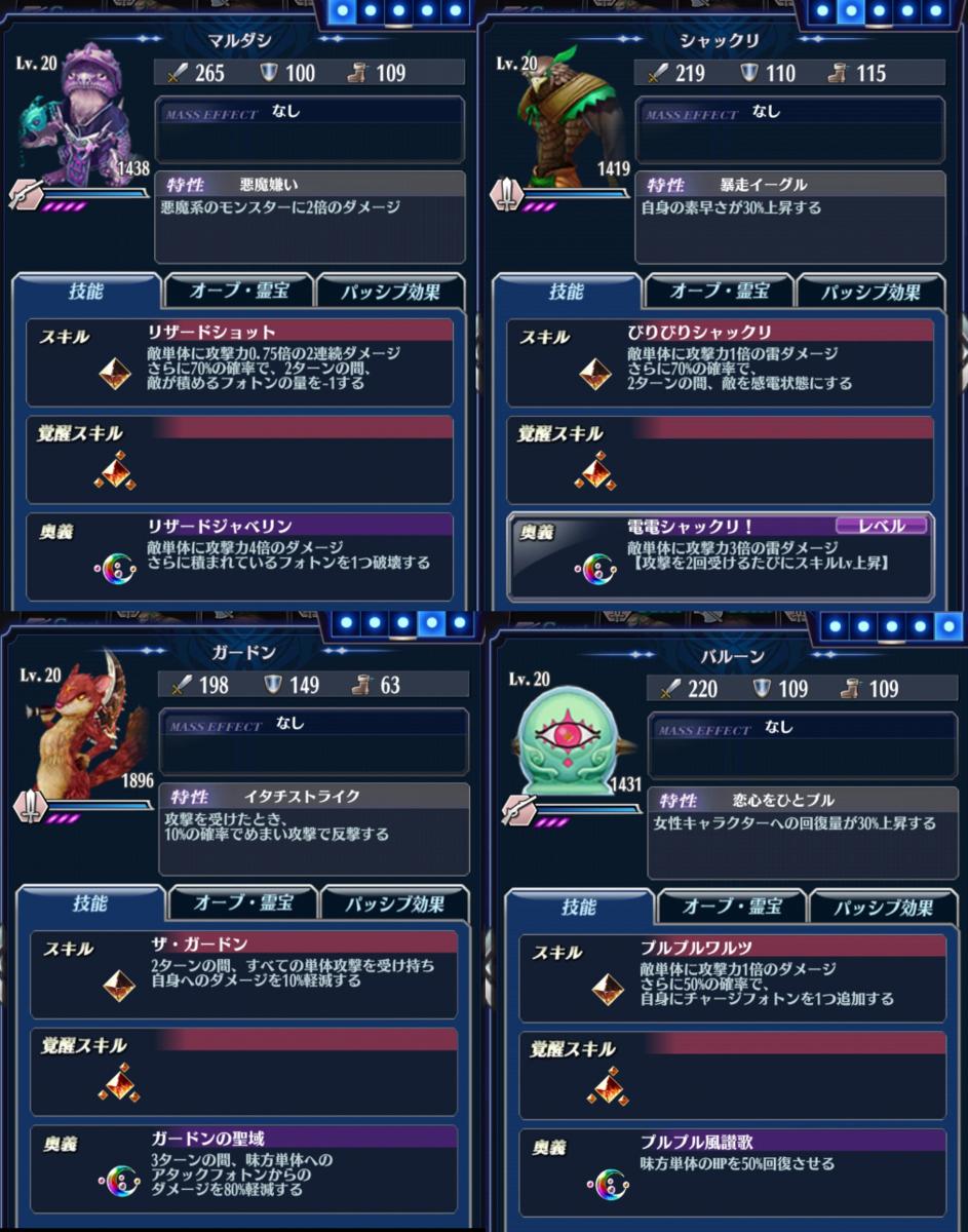 f:id:Nanaki-Nanashino:20210405181816p:plain