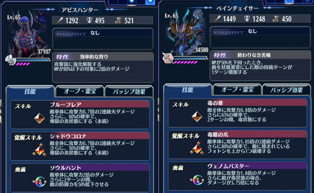 f:id:Nanaki-Nanashino:20210405182626p:plain