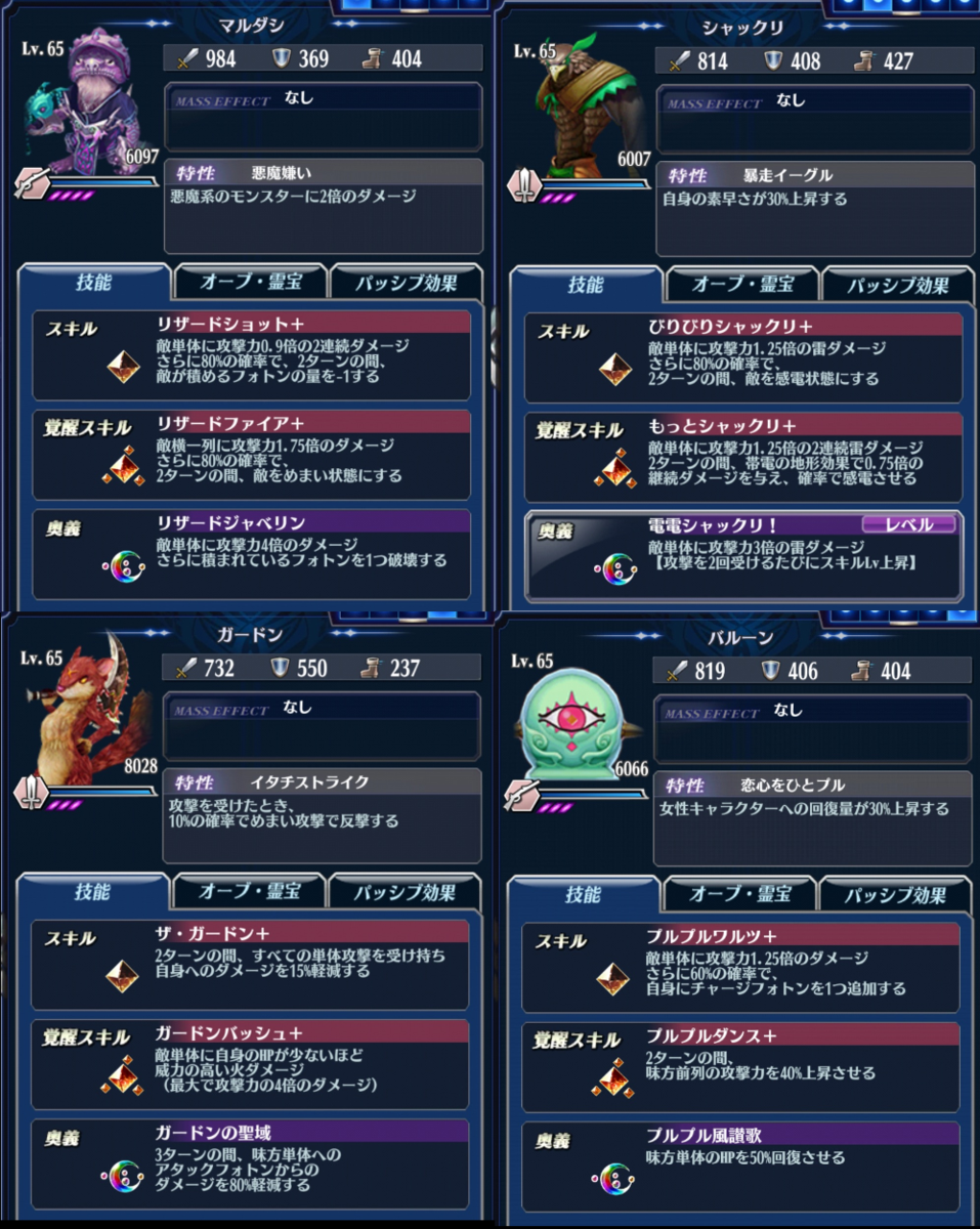 f:id:Nanaki-Nanashino:20210410113019p:plain