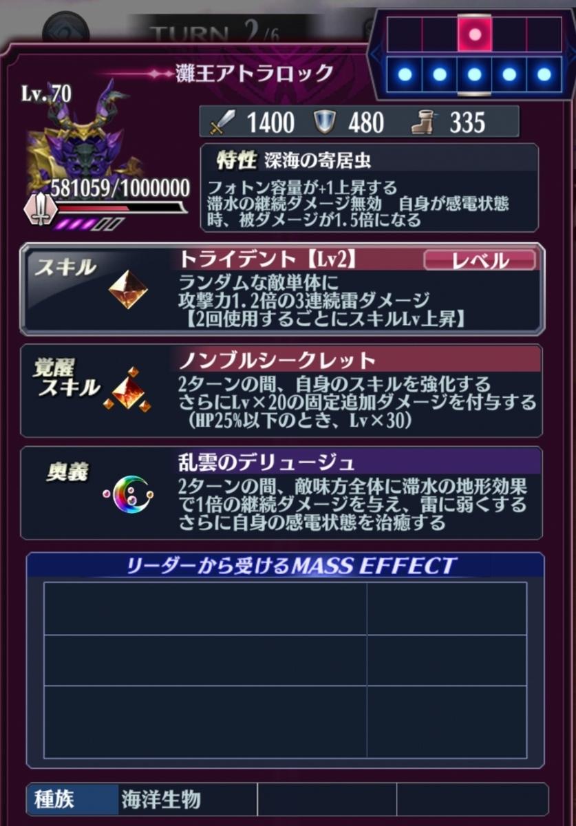 f:id:Nanaki-Nanashino:20210410144728j:plain