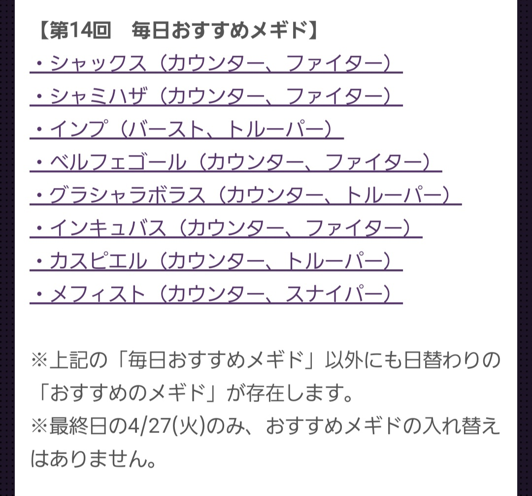 f:id:Nanaki-Nanashino:20210417164637j:plain