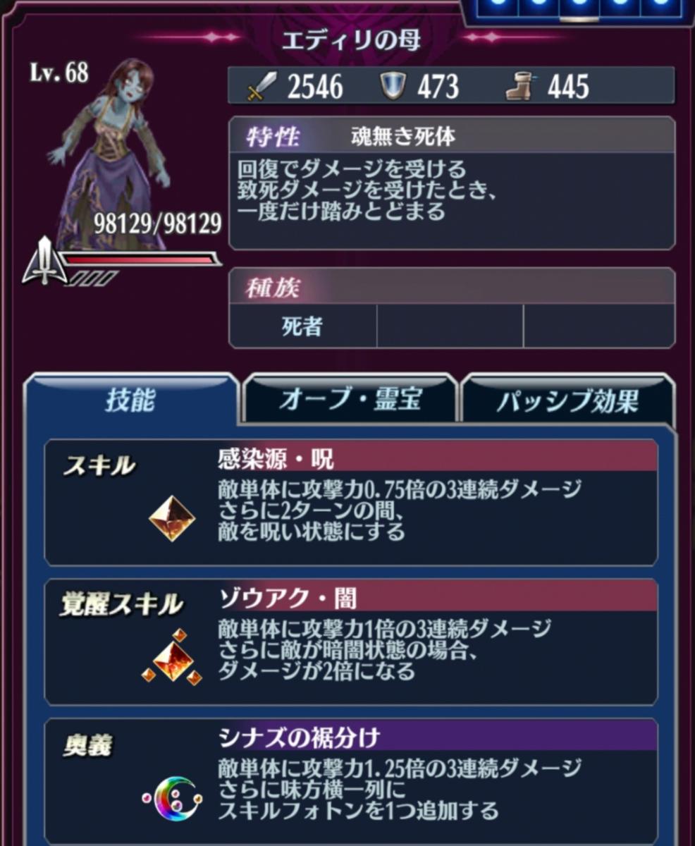 f:id:Nanaki-Nanashino:20210418212246p:plain