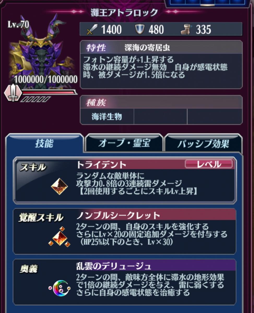 f:id:Nanaki-Nanashino:20210424235819p:plain