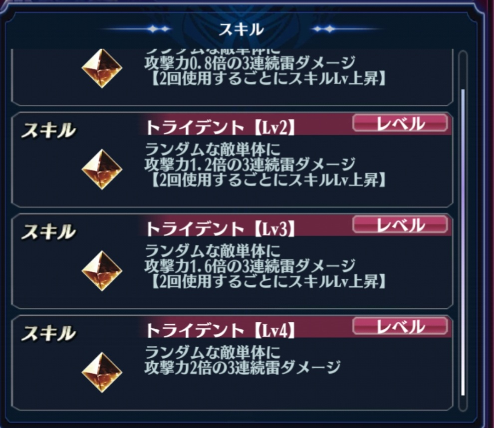 f:id:Nanaki-Nanashino:20210424235832p:plain