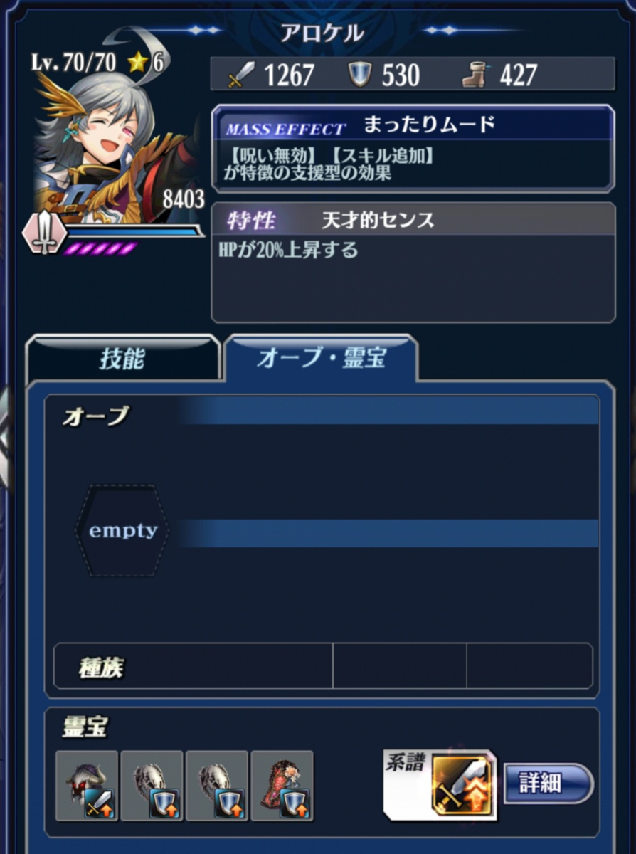 f:id:Nanaki-Nanashino:20210426021204p:plain