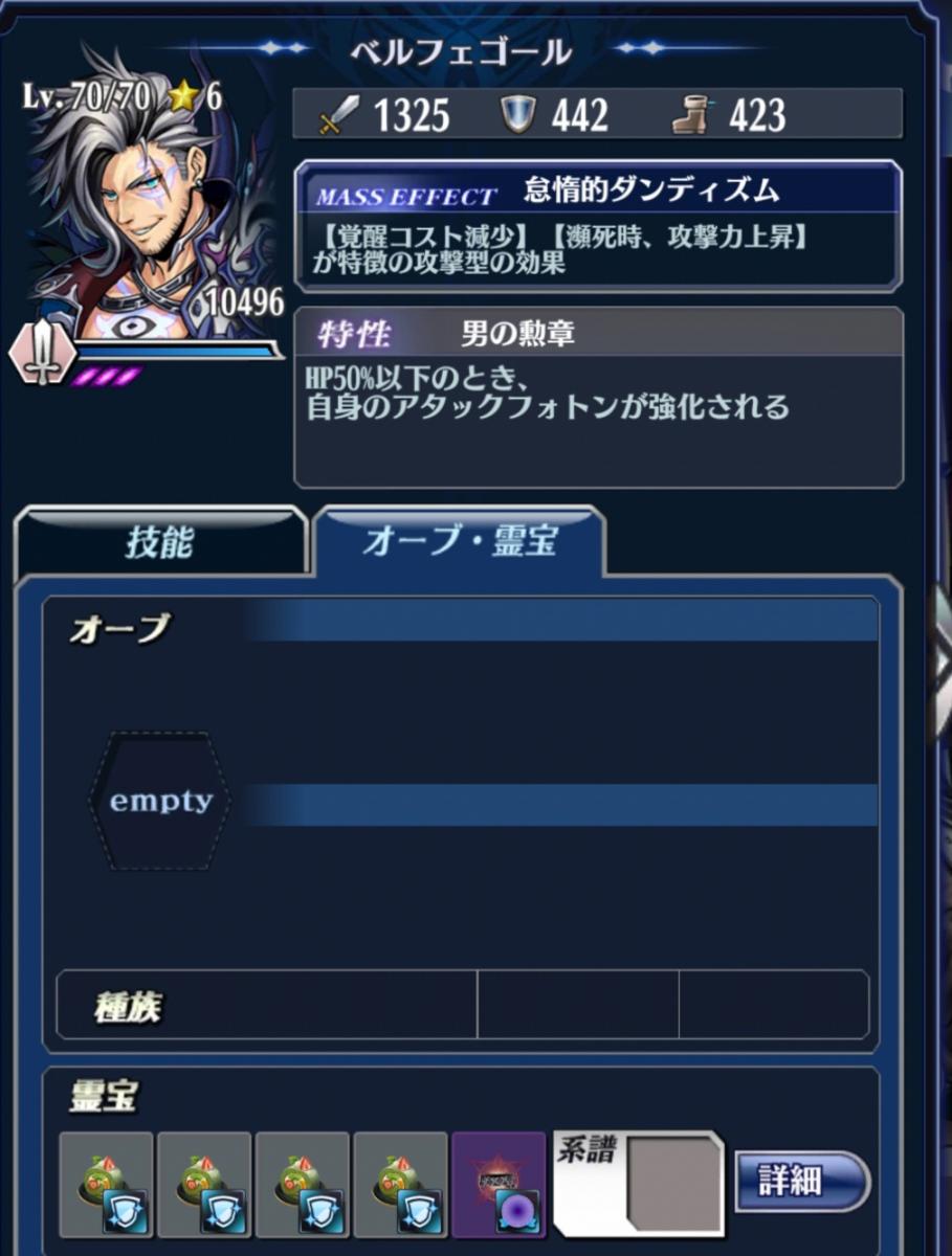 f:id:Nanaki-Nanashino:20210426021246p:plain