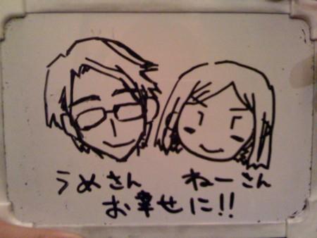 f:id:Nanaki:20100417234137j:image:w220