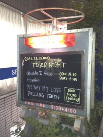 f:id:Nanaki:20111109093522j:image