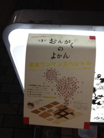 f:id:Nanaki:20111205105956j:image