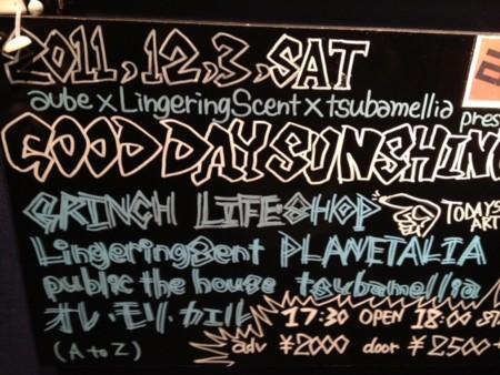f:id:Nanaki:20111205110031j:image