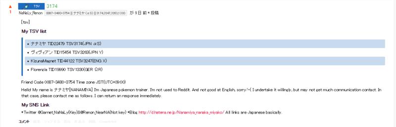 f:id:Nanamiya_nanaka_miyako:20150128234454p:image