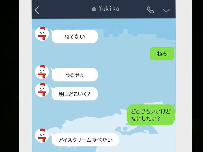 f:id:Nanamu:20190102135005j:plain