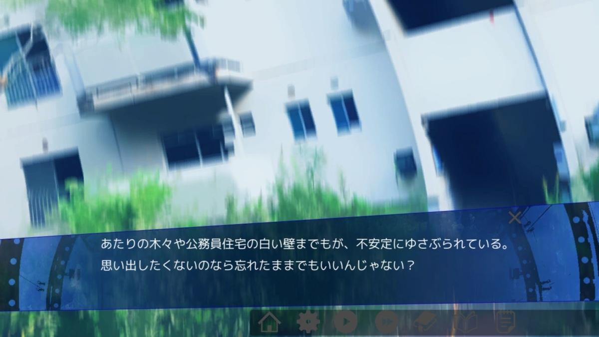 f:id:Nanamu:20200611171310j:plain