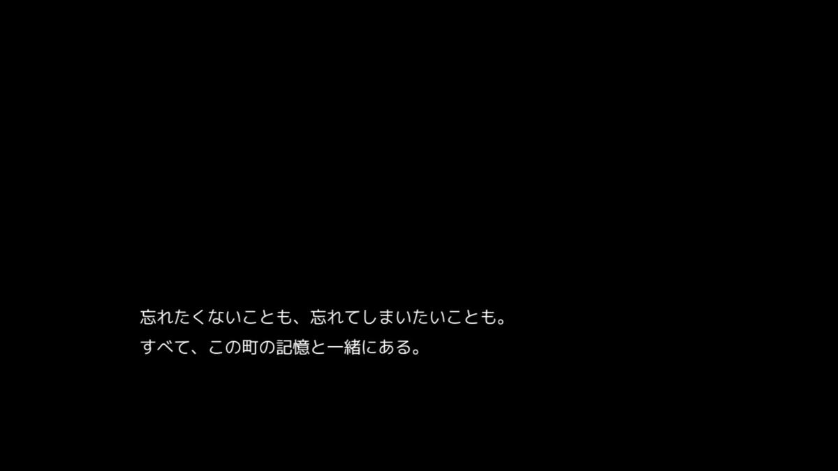 f:id:Nanamu:20200611175859j:plain
