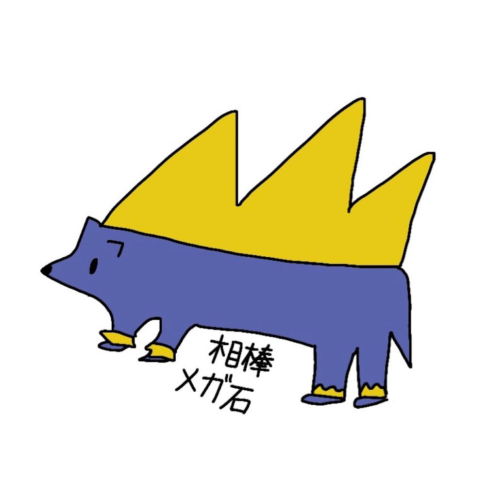 f:id:Nanasaki:20180308013743j:image