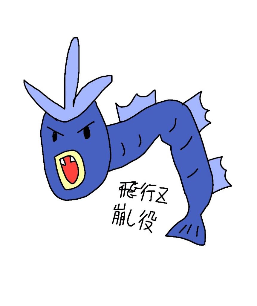 f:id:Nanasaki:20180308031132j:image