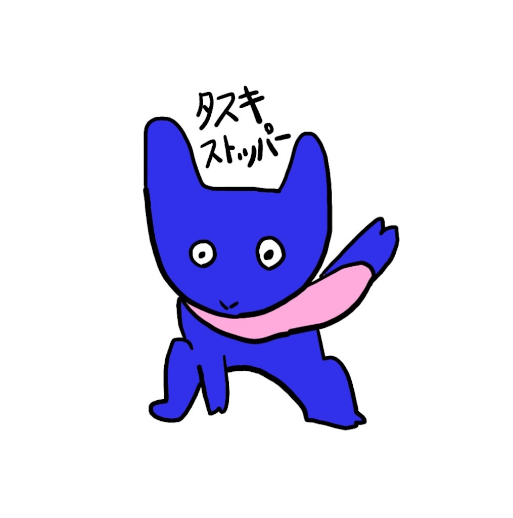 f:id:Nanasaki:20180308034017j:image