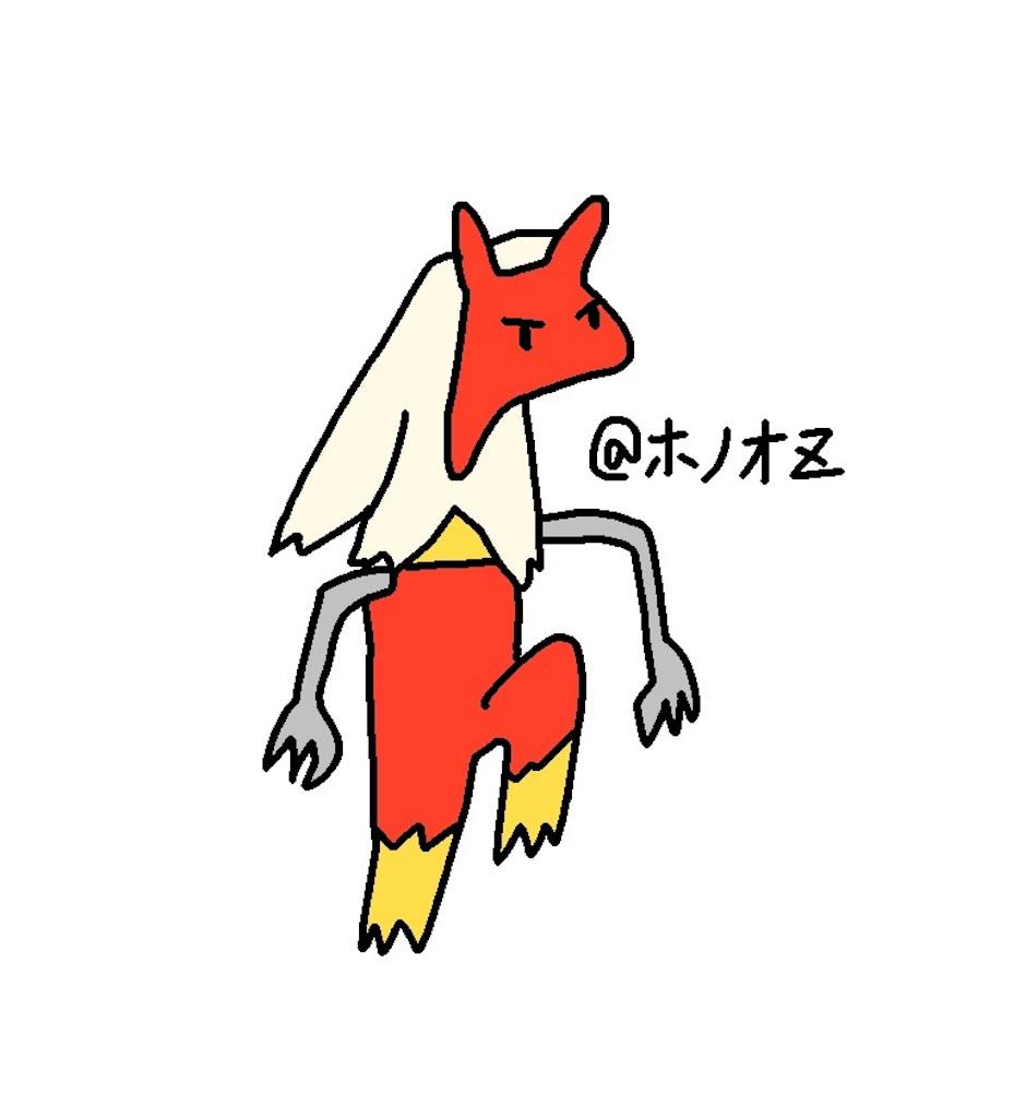 f:id:Nanasaki:20180903142743j:image