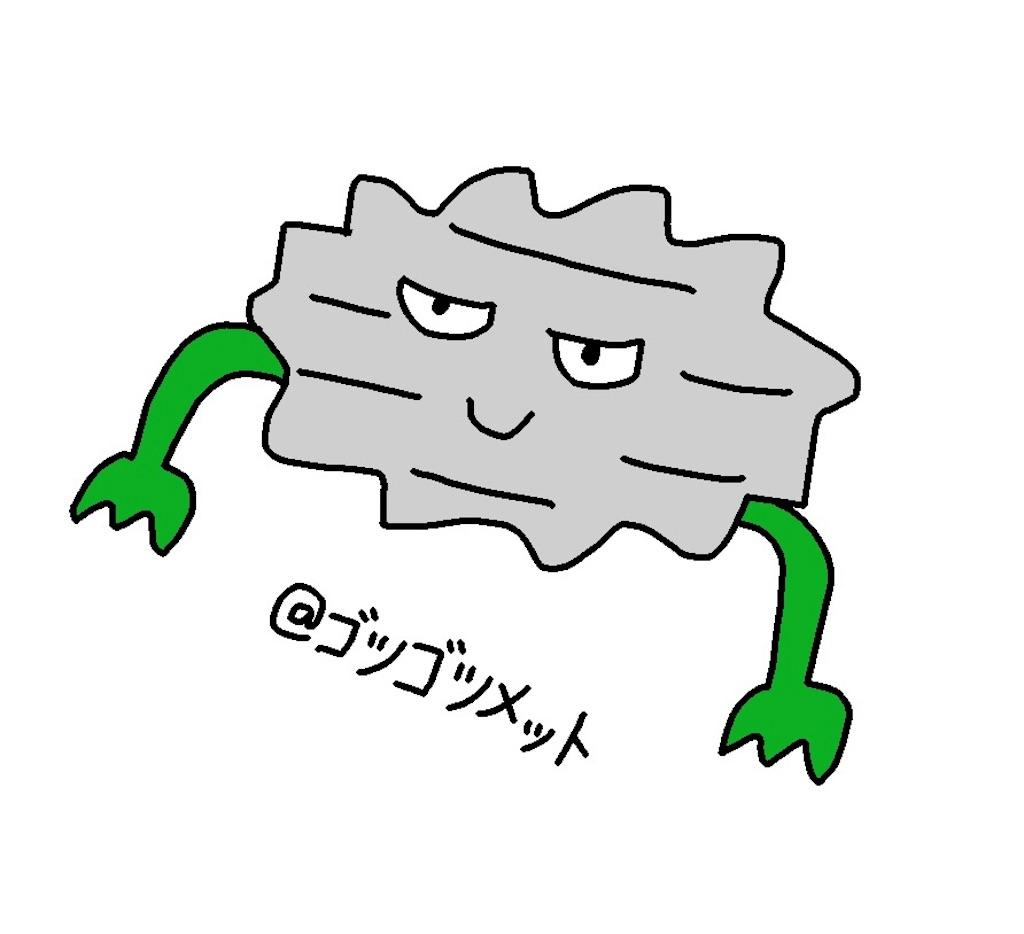 f:id:Nanasaki:20180903205718j:image