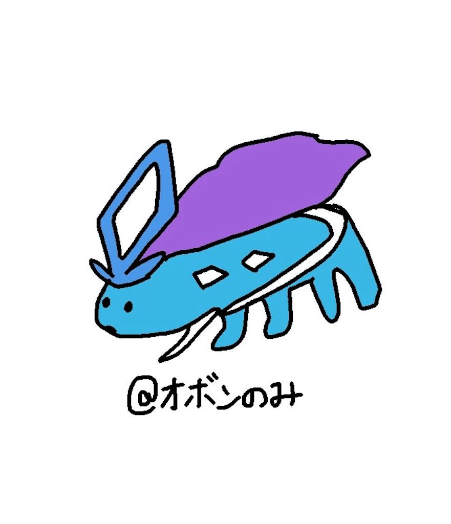 f:id:Nanasaki:20180903214147j:image